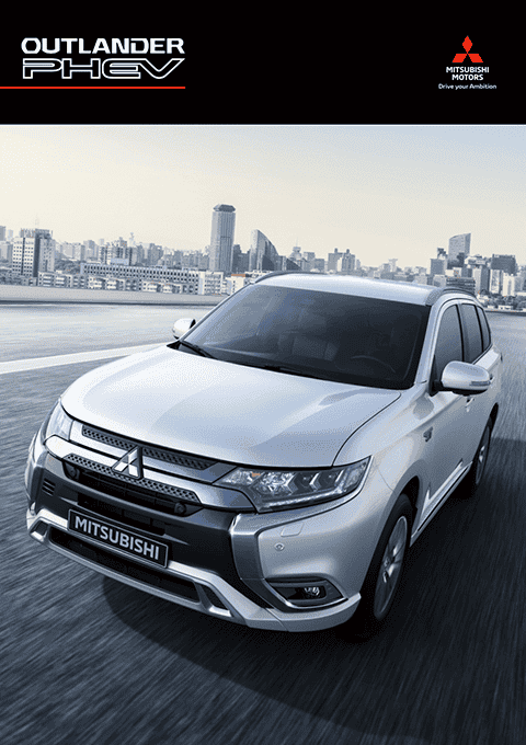 outlander-phev-my20-business-hinnasto